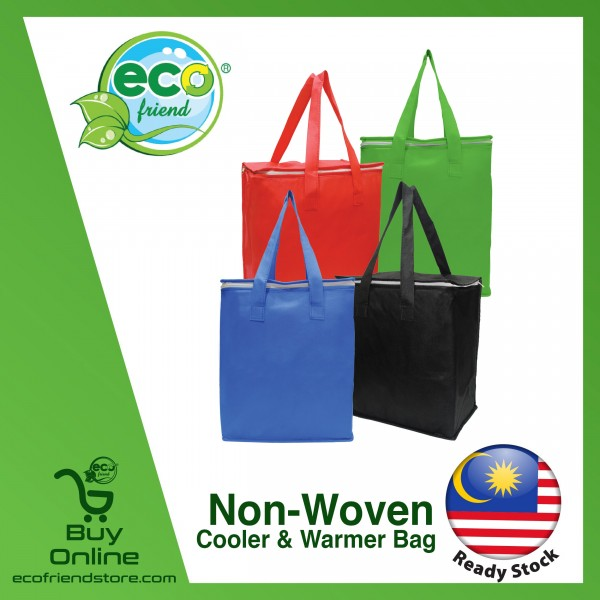 Non-Woven Cooler & Warmer Bag (B0031)