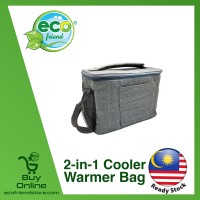 600D 2-in-1 Cooler & Warmer Bag [ B0368 ]