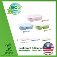 Silicone Retractable Lunch Box ( 3 compartments) [ LD0108 ]