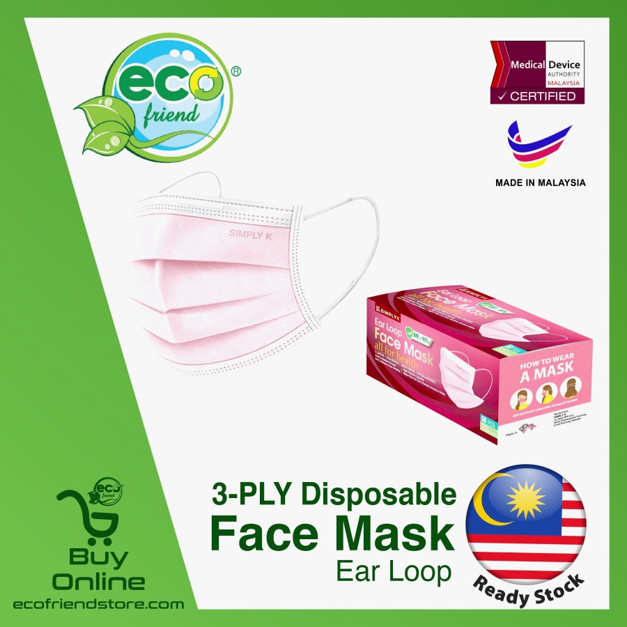 Box of 3-Ply Disposable Face Mask [ Ear Loop ] [ LW0047 ]